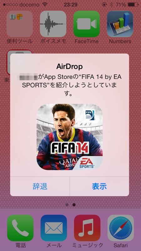 Airdrop 10