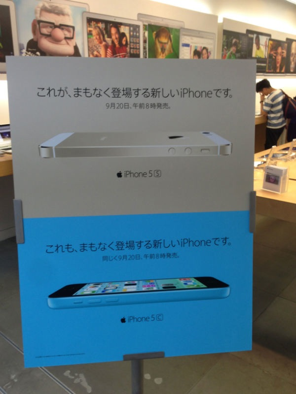 Applestoreshibuya1