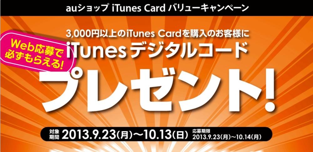 Aushopitunescard2913923