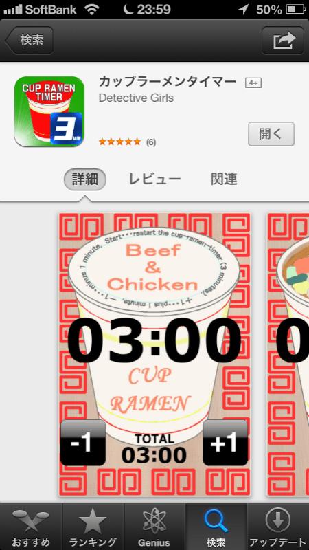 Cupmen 02