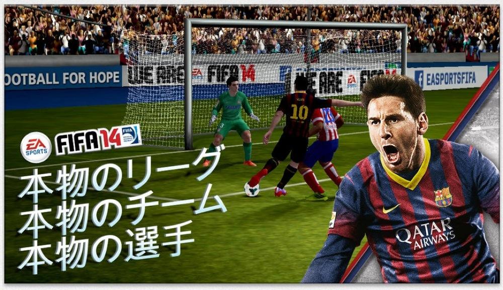 Fifa14byeasports