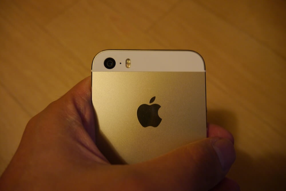 IPhone5s gold 09