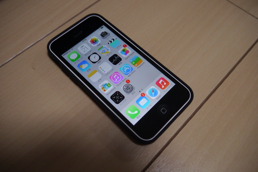 Iphone5c black09