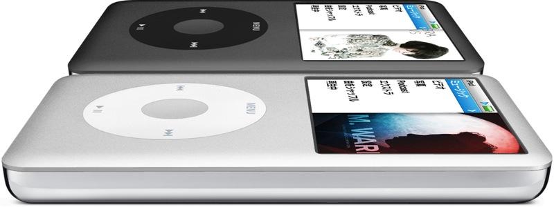 「iPod Classic」はいよいよ今年廃止になる??