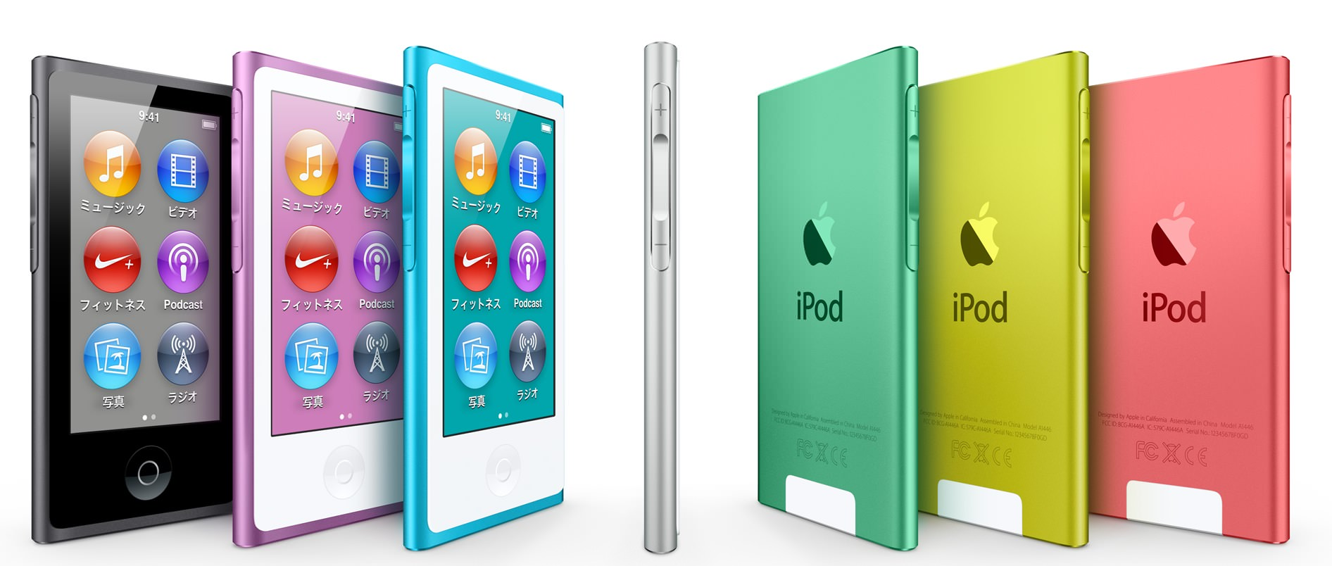 「iPod nano」の新カラー、スペースグレーモデルを撮影したムービー