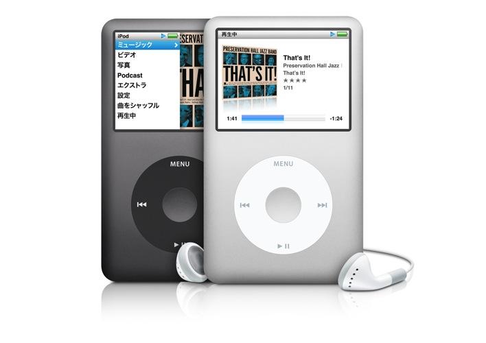 「iPod」のクリックホイールの特許訴訟、知財高裁もAppleに一審とほぼ同額の賠償命令