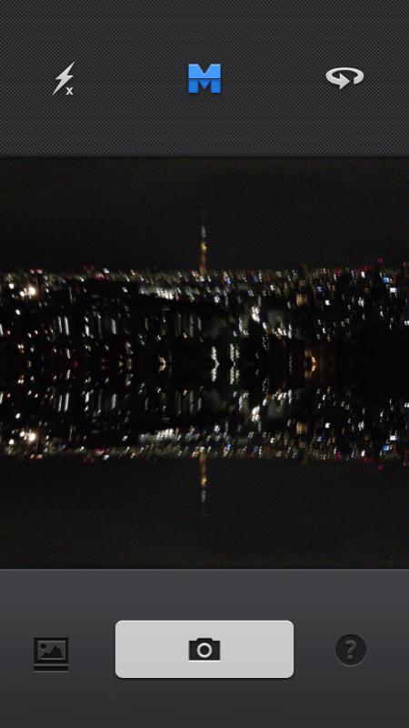 Mirrorg 05