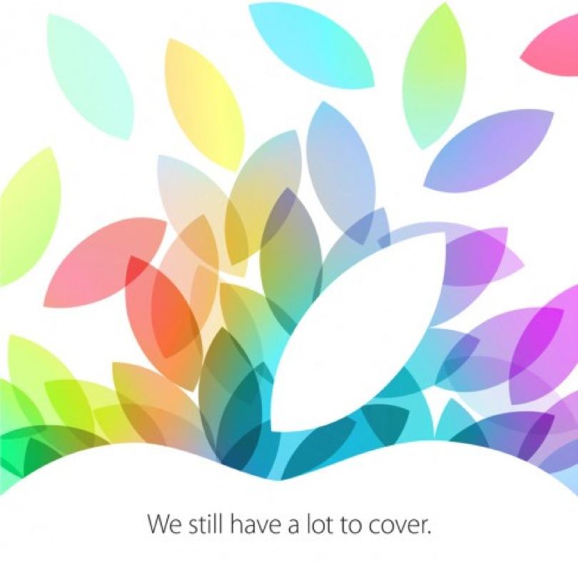 新型「iPad」シリーズはどうなる?Appleのスペシャルイベントで発表される製品を予測してみる