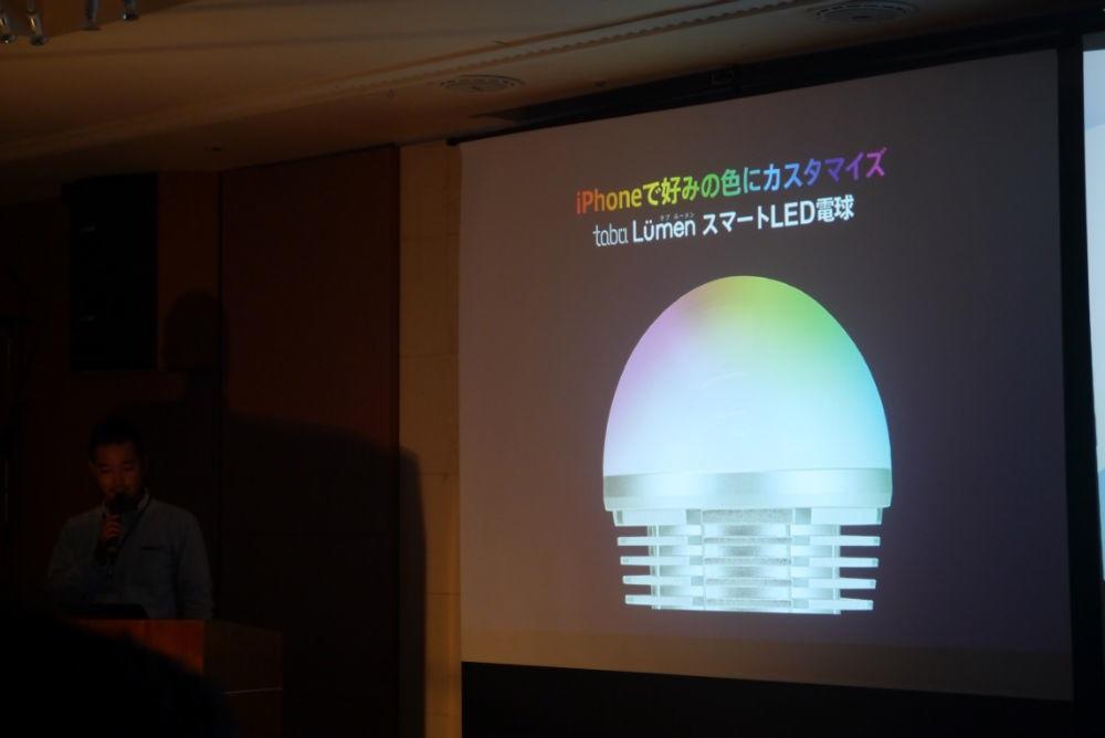 AUGM 東京 2013:フォーカルポイント、JayBirdの「BlueBuds X Bluetooth イヤホン」や「Tabu Lumen スマートLED電球」などを紹介