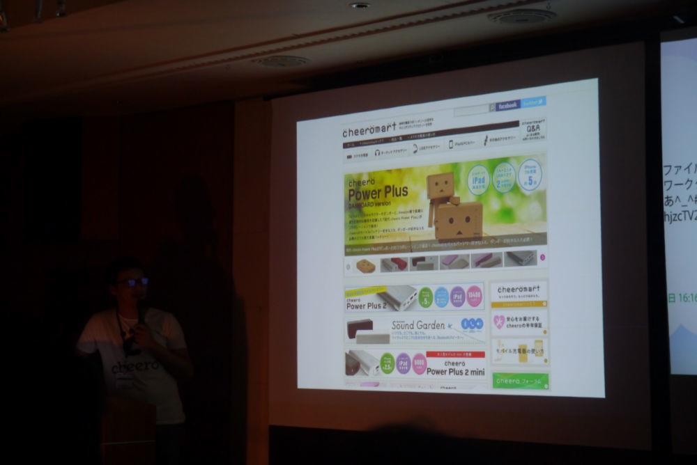 AUGM 東京 2013:cheero、モバイルバッテリーシリーズを紹介