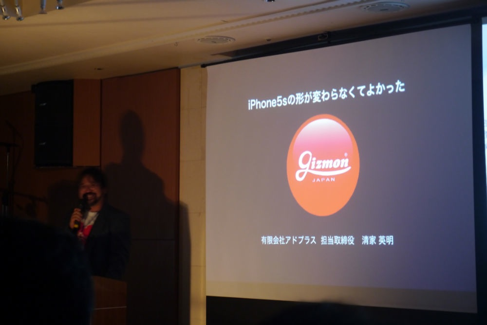 AUGM 東京 2013:GIZMON、新製品「iCA F」や「QX MOUNT CONVERTER」を紹介