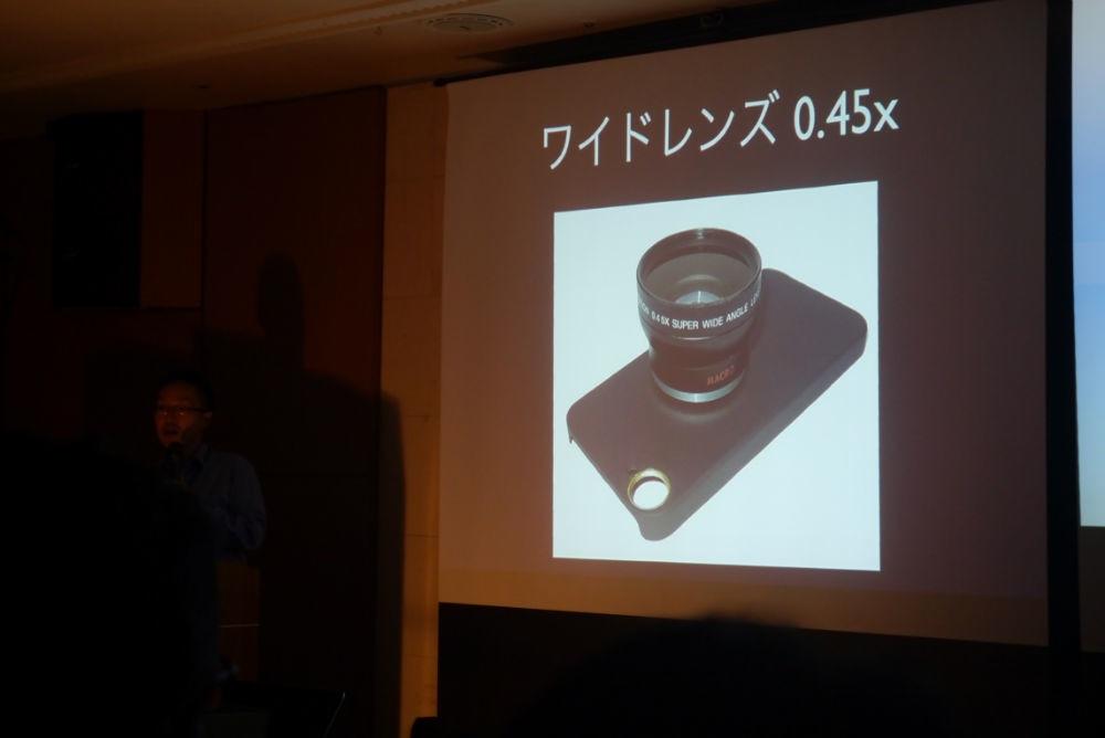 AUGM 東京 2013:沖田事務所カメラ部、iPhone用ワイドレンズなどを紹介