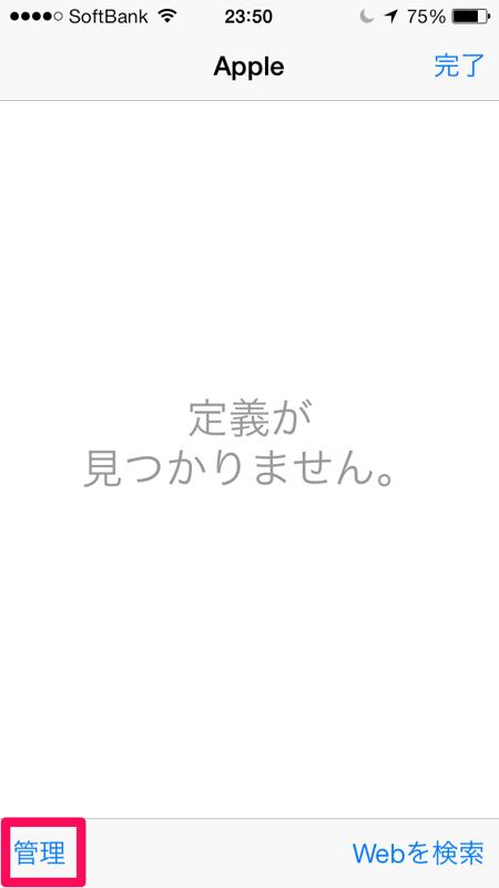 Jisyo 03