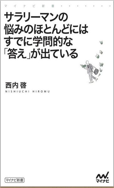 Konsyunobookibb131002