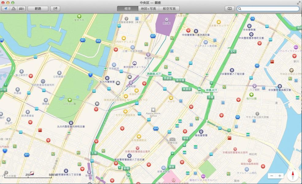 Apple、ユーザーから報告されたマップデータの修正を毎日更新している模様