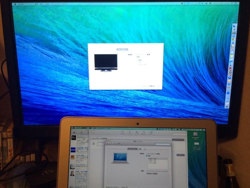 OS X Mavericksの新機能:マルチディスプレイの接続先を「Apple TV」に設定