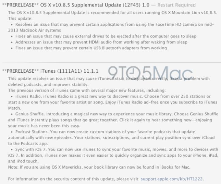 Apple、新しいバージョンの「OS X 10.8.5」「iTunes」「Safari」をまもなくリリースか!?