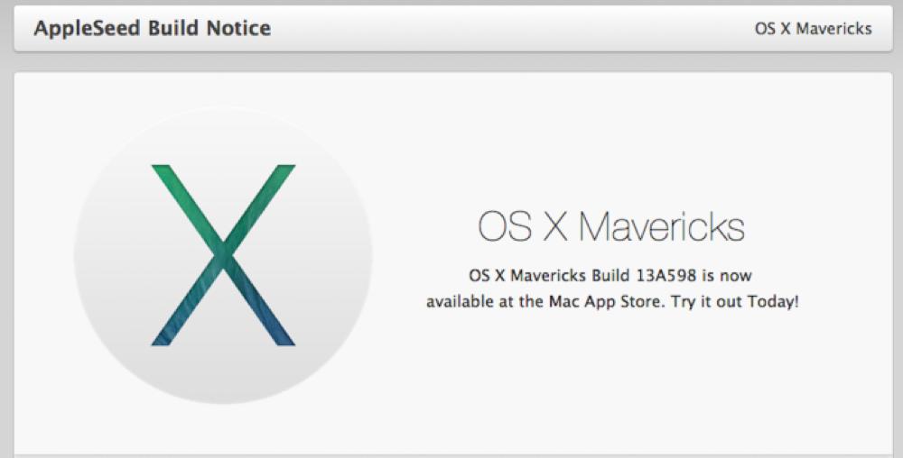 「OS X Mavericks」のリリースはやはり今月末か!? Appleの開発のリソースは「OS X 10.10」と「iOS 8」へ