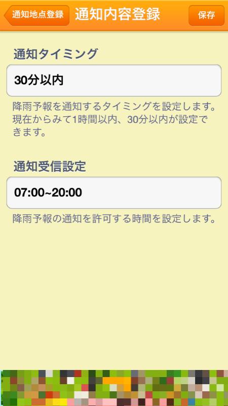 Sentaku 05