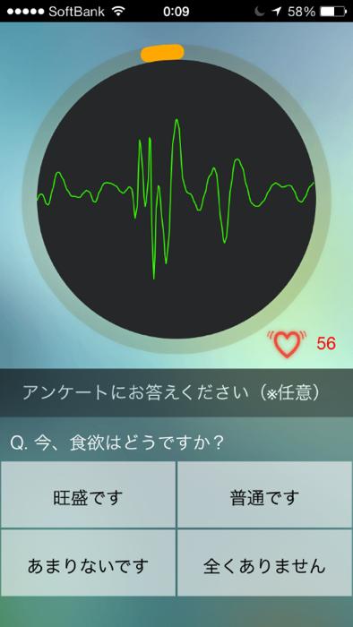 Stress 07 007 1