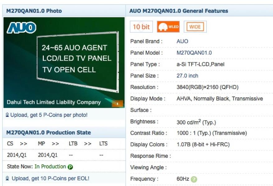 Apple、次期「Apple Thunderbolt Display」にAU Optronicsの4Kディスプレイパネルを使う??