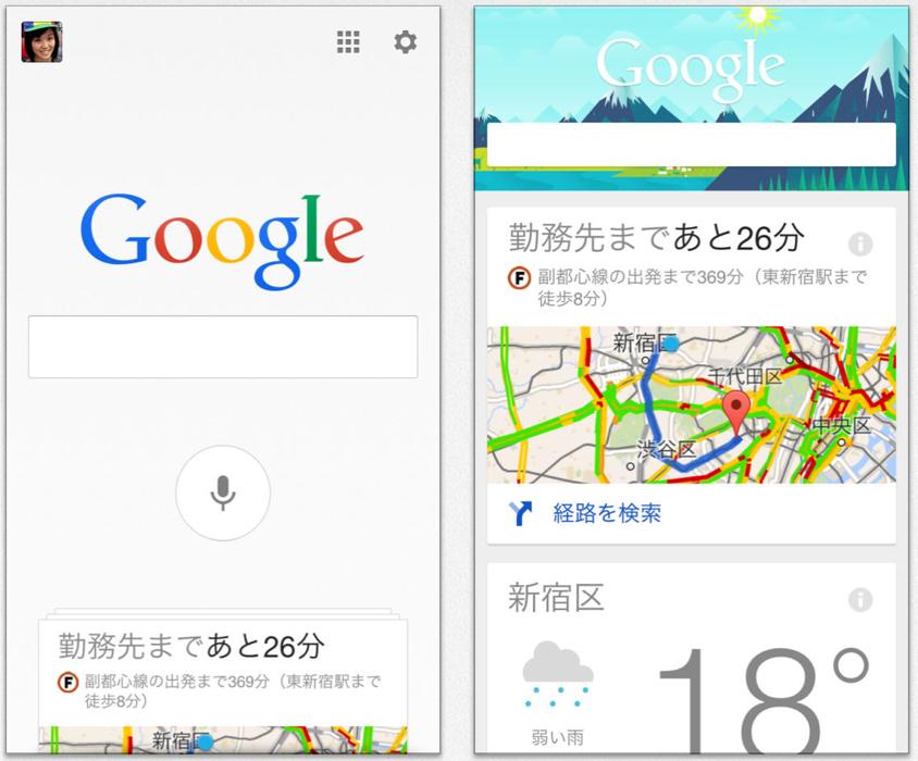 Googlekensaku310