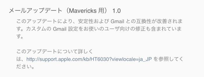 Mailupdatemave