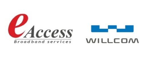 ソフトバンク、イーアクセスとウィルコムが合併について基本合意と発表