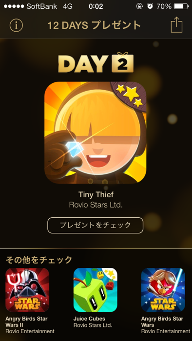 Roviothinythief