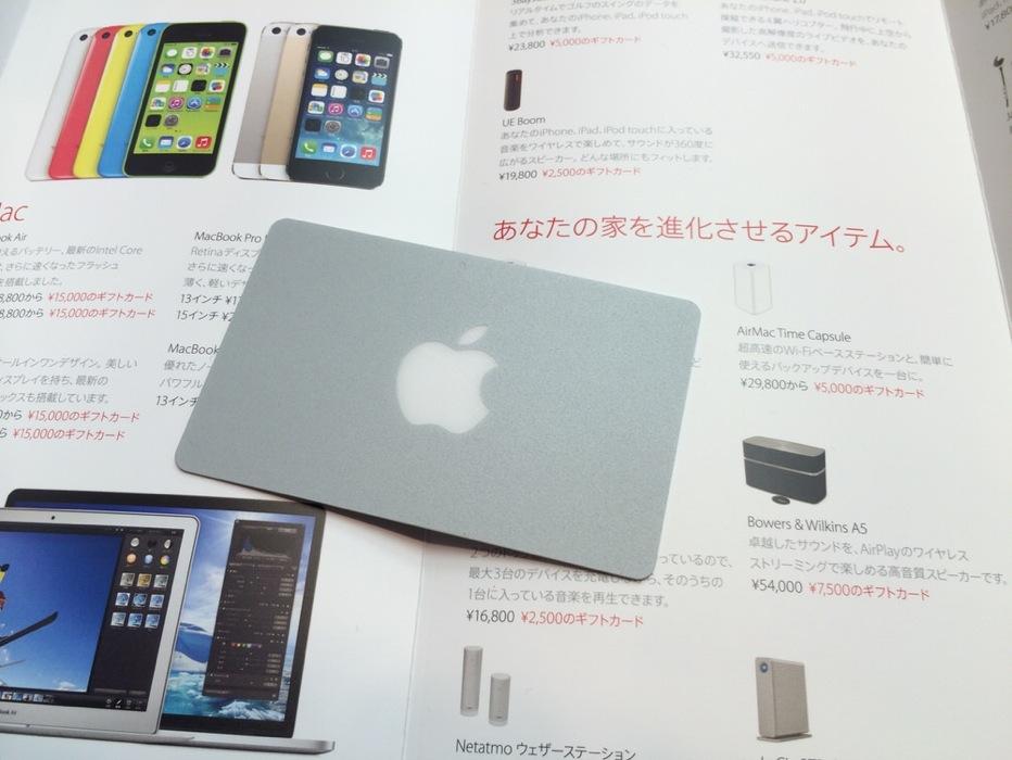 Applestorehatsuuri04