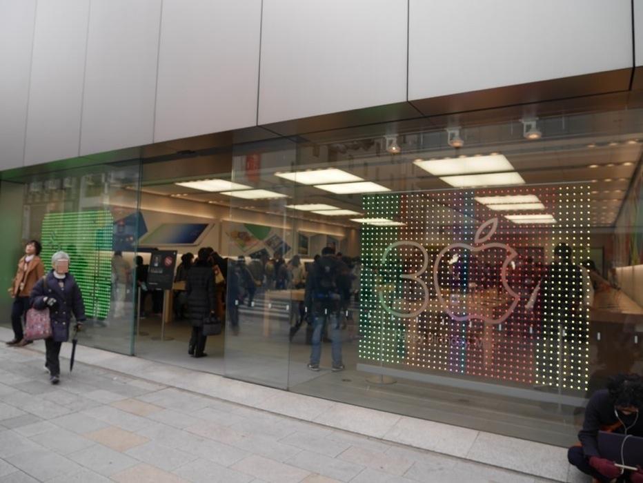 Appleの2014年第1四半期(10~12月期)の決算で明らかになった数字など