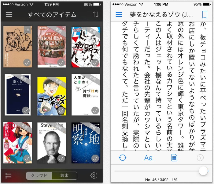 Kindle41ios