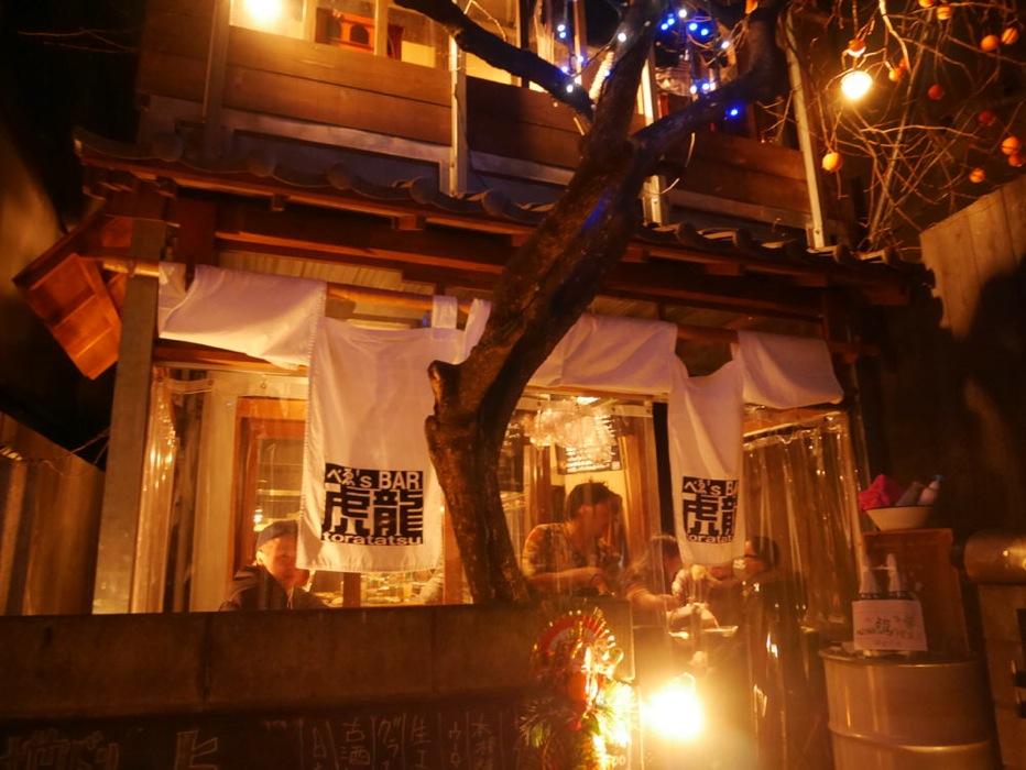 お酒も料理もおいしい、三軒茶屋にあるダイニングバー「べゑ's BAR 虎龍」に行ってきた