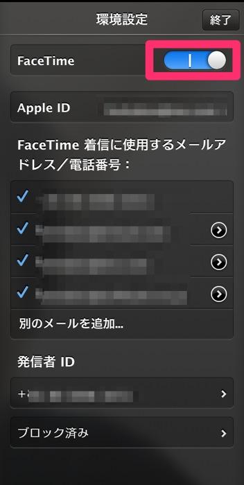 Facetimeaudiomac 02