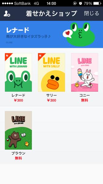 Line40
