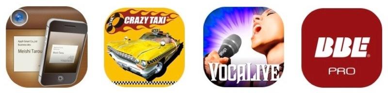 人気アプリ「クレイジータクシー」が500円 → 100円に値下げ中!【2014年2月13日版】アプリ新作・値下げ情報