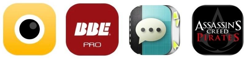 高音質音楽プレーヤーアプリ「SonicMax Pro」が300円 → 100円に値下げ中!【2014年2月14日版】アプリ新作・値下げ情報