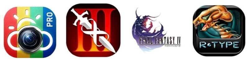 人気アプリ「Infinity Blade III」「FINAL FANTASY IV」がまだまだ値下げ中!【2014年3月2日版】アプリ新作・値下げ情報