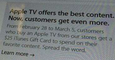 Apple tv itunes promo march
