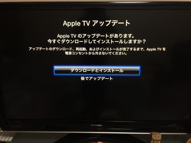 Apple、「Apple TV ソフトウェア・ アップデート 6.1」リリース