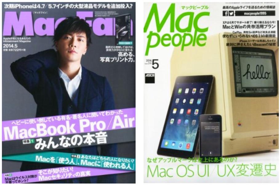 Macfanmacpeople20134