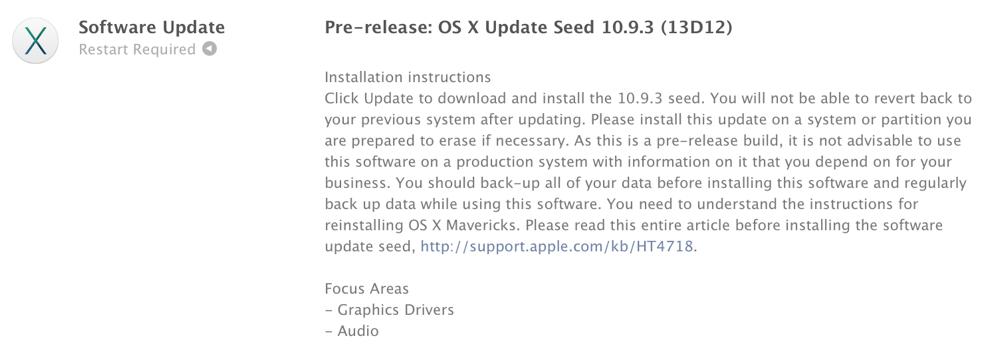 Apple、デベロッパー向けに「OS X 10.9.3」を初のベータ版リリース