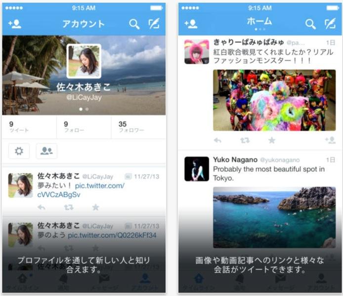 Twittersh