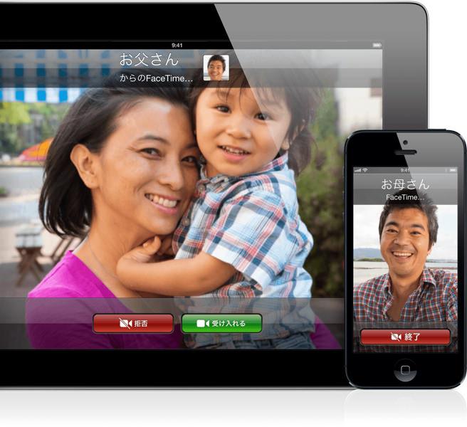 Apple、「iOS 6」でFaceTimeが使えない問題で、解決策として「iOS 7」へのアップデートを案内