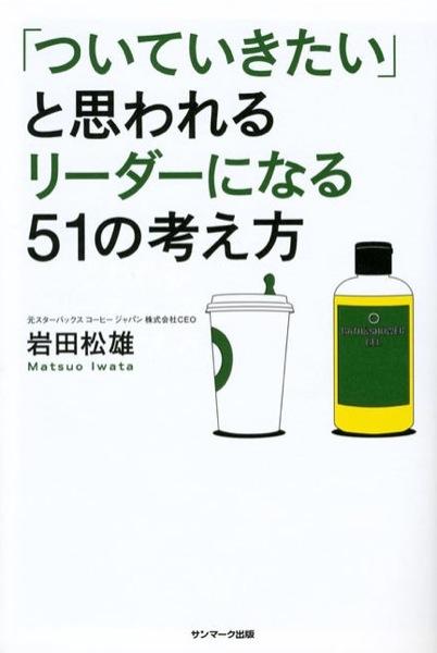 Ibookstore0423