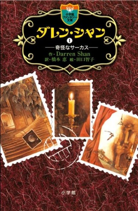 Konsyunobook0430 1