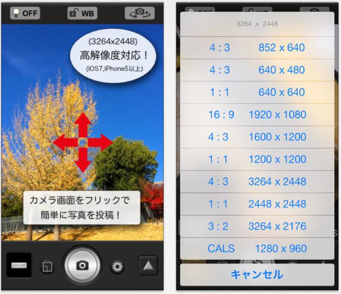 Walker Software、一眼レフ比率の3:2など写真サイズを追加するなどした「OneCam 5.1.0」リリース