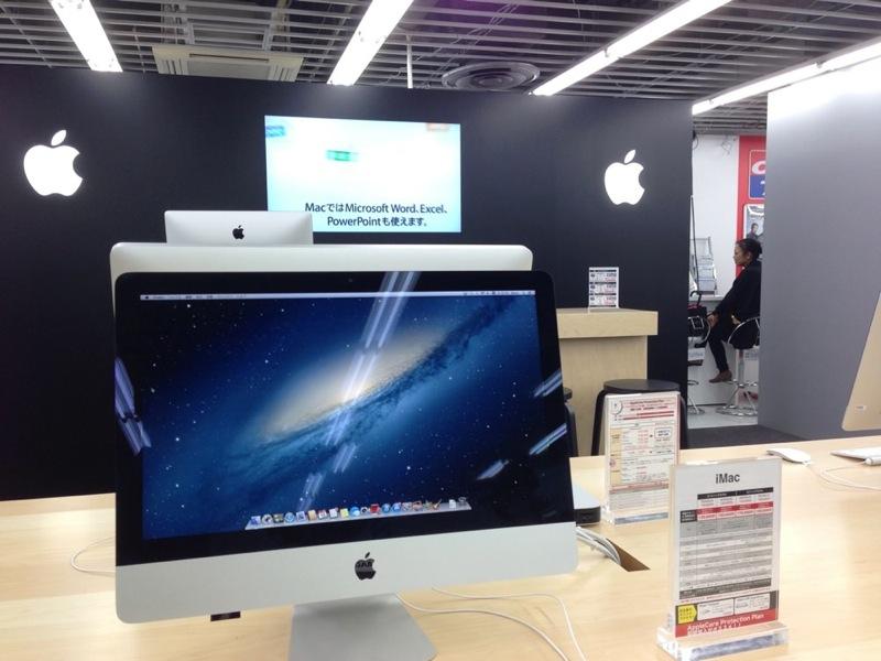 Apple、2014年5月24日にApple Shop「ヤマダ電機LABI新宿西口館」がオープンと案内