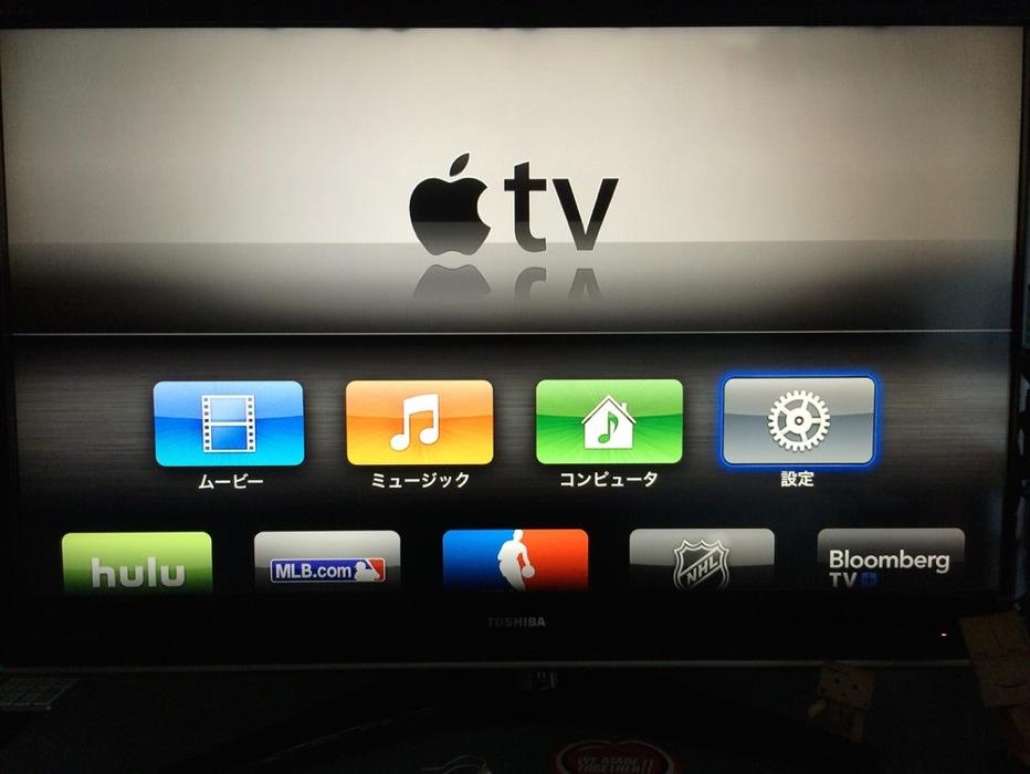 「Apple TV」で「iTunes Match」を設定する方法