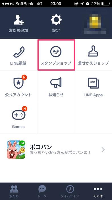 Line creater02